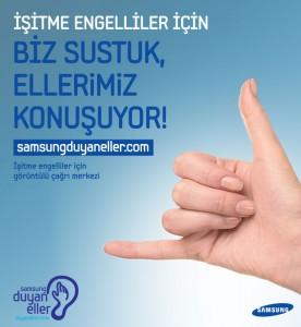 Samsung Duyan Eller