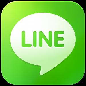Line Yardım
