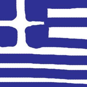 greece - Yunanistan Bayrağı Skin Agar.io
