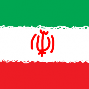 iran - İran Bayrağı Skin Agar.io