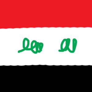 iraq - Irak Bayrağı Skin Agar.io