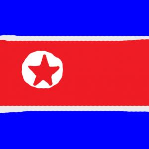 north korea - Kuzey Kore Bayrağı Skin Agar.io