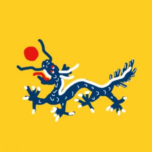 qing dynasty - Dragon Skin Agar.io